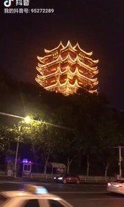 中国四大名楼黄鹤楼