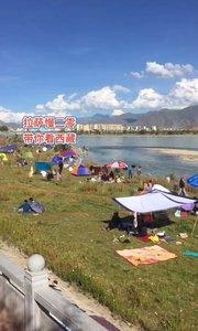 拉萨慢二零 带你看西藏! 拉萨沐浴节~ #拉萨租自行车 #西藏旅行 #拉萨骑行