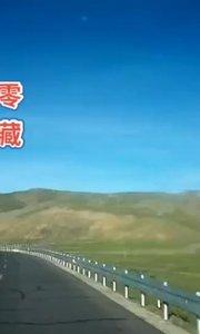拉萨慢二零 带你看西藏! 漫游羊卓雍措羊八井环线!(六) #西藏旅行 #拉萨骑行 #拉萨租自行车