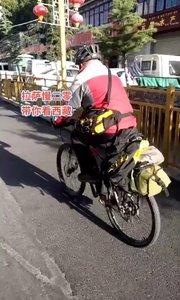 拉萨慢二零 带你看西藏! 青藏线骑行拉萨休整,继续滇藏线~ #西藏旅行 #拉萨骑行 #拉萨租自行车
