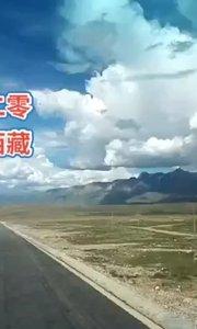 拉萨慢二零 带你看西藏! 漫游羊卓雍措羊八井环线!(八) #西藏旅行 #拉萨租自行车 #拉萨骑行