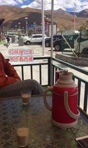 拉萨慢二零 带你看西藏! 羊八井小镇享受惬意的餐食~ #西藏旅行 #拉萨骑行 #拉萨租自行车