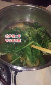 拉萨慢二零 带你看西藏! 纯绿色蔬菜小火锅~ #西藏旅行 #拉萨骑行 #拉萨租自行车