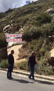 拉萨慢二零 带你看西藏! 山南猕猴~ #西藏旅行 #拉萨骑行 #拉萨租自行车
