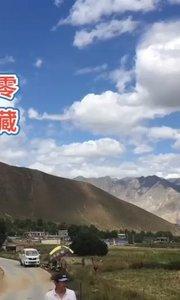 拉萨慢二零 带你看西藏! 往昔的土路变水泥,拉萨周边又多一好去处~#西藏旅行 #拉萨骑行 #拉萨租自行车