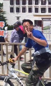 拉萨慢二零 带你看西藏! 圣洁拉萨,快乐骑行~ #拉萨租自行车 #拉萨骑行 #西藏旅行