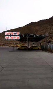 拉萨慢二零 带你看西藏! 探访拉萨车管所驾考中心(二) #西藏旅行 #拉萨骑行 #拉萨租自行车