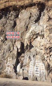 拉萨慢二零 带你看西藏! 纳金山也是攀岩的好地方,值得一试~ #西藏旅行 #拉萨骑行 #拉萨租自行车