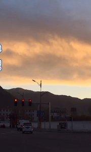 拉萨慢二零 带你看西藏! 见到晚霞明,必有朝阳勤~ #拉萨骑行 #拉萨租自行车 #西藏旅行