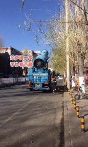 拉萨慢二零 带你看西藏! 现代化助力严冬,减轻劳力消耗~ #西藏旅行 #拉萨骑行 #拉萨租自行车
