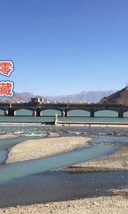 拉萨慢二零 带你看西藏! 周末骑行,冬日阳光,最美拉萨河~ #西藏旅行 #拉萨骑行 #拉萨租自行车 #拉萨河