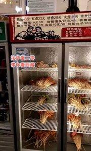 拉萨慢二零 带你看西藏! 拉萨餐饮很火爆,就是有点吃不起~#西藏旅行 #拉萨骑行 #拉萨租自行车