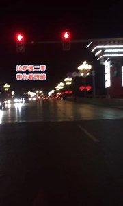 拉萨慢二零 带你看西藏! 新年第一骑,行进布宫广场,祝朋友们诸事顺利,身体健康! #西藏旅行 #拉萨骑行 #拉萨租自行车 #新年祝福