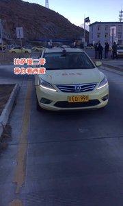 拉萨慢二零 带你看西藏! 控制车速,掌握要领,车感有了,驾考 很容易~ #西藏旅行 #拉萨骑行 #拉萨租自行车