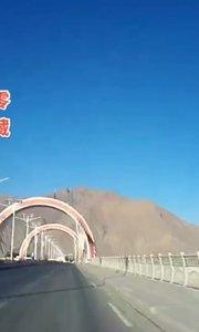 拉萨慢二零 带你看西藏! 高原骑行一定要注意配合时间~ #拉萨骑行 #拉萨租自行车 #西藏旅行