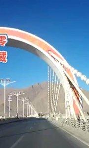 到拉萨骑行,一定要来五环大桥转一下~ #拉萨骑行 #拉萨租自行车 #西藏旅行