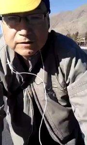 拉萨慢二零 带你看西藏! 骑行时这样缓解【嘀~】疼~ #拉萨骑行 #拉萨租自行车 #西藏旅行