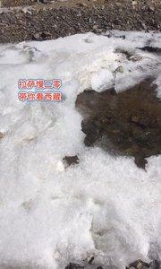 拉萨慢二零 带你看西藏! 今天破五,给大家【嘀~】一下冰川冰面为何掉下去不能自救~ #西藏旅行 #拉萨骑行 #拉萨租自行车
