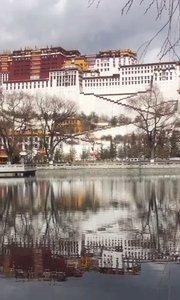 拉萨慢二零 带你看西藏? 很久没到布达拉宫广场了,新年造访~ #西藏旅行 #拉萨骑行 #拉萨租自行车