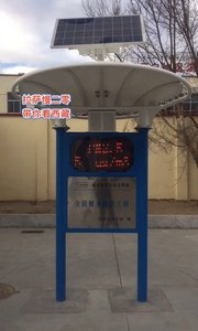 拉萨慢二零 带你看西藏! 初七都开始工作了,探访赛马场新添的高科技设施~ #拉萨骑行 #拉萨租自行车 #西藏旅行