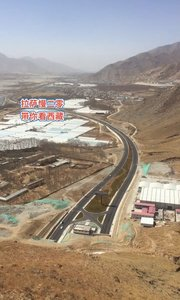 拉萨慢二零 带你看西藏! 路要一步步走,饭要一口口吃,人生就慢慢摸索吧,累并痛快着~ #西藏旅行 #拉萨骑行 #拉萨租自行车
