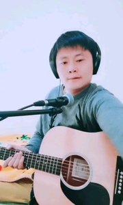 山鹰组合:忠贞。原版吉他编曲弹唱。
