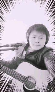 山鹰组合:忠贞。原版吉他弹唱