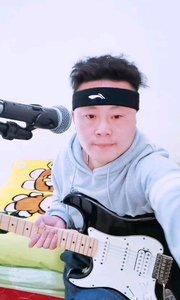 吉他给你们唱一下歌?
