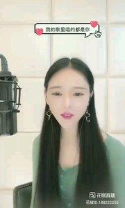 #花椒音乐人 @你的灵魂歌手KK 新作《我的歌里唱得都是你》