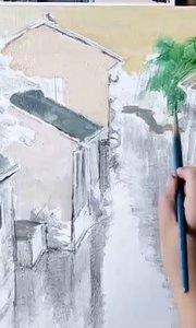 零基础也可以学油画!北京艺方美术培训学员张子曦油画风景练习《江南水乡》第二阶段 铺色中 北京艺方油画培训班#书画之美