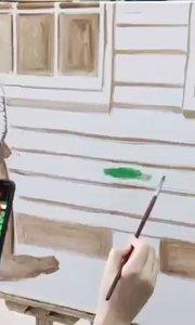 北京艺方美术学员崔百合作品《荷兰民居》第二阶段#原创油画绘画##零基础学油画##风景人物油画##书画之美