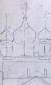 北京艺方学员风景速写作品《俄罗斯雅罗斯拉夫尔的伊利亚教堂》我就是爱画画#我就是爱画画##风景速写##书画之美