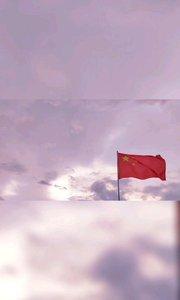 红旗飘飘永不倒 思乡日渐影身消