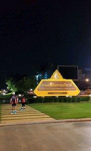 泰国人民的滨江公园!有孩子们的溜冰、滑板,大人的夜钓闲聊,却没有广场舞。。。