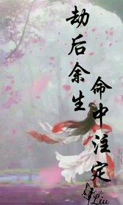 我也愿学习蝴蝶,一再的蜕变,一再的祝愿,既不思虑,也不彷徨;既不回顾,也不忧伤。