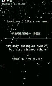在夜深人静的时候想起了目旧伤