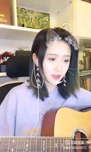 #弹唱最治愈 #张公子  @张公子·ZXJ 线上音乐会精彩花絮(1)