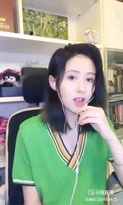 #弹唱最治愈 #张公子  @张公子·ZXJ 线上音乐会精彩花絮(4)