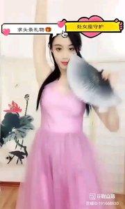 #今天直播穿点啥 #性感不腻的热舞 #我怎么这么好看 @夏·妃 ??
