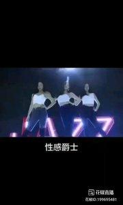 #花椒派对 #性感不腻的热舞 @热舞~美子