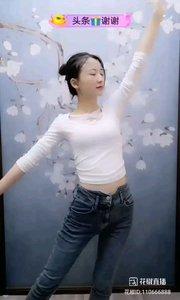 #精彩录屏赛  @9月22日雪薇两周年庆典 精彩舞蹈集锦四