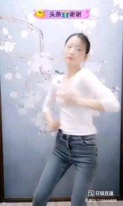 #精彩录屏赛  @9月22日雪薇两周年庆典 精彩舞蹈集锦七