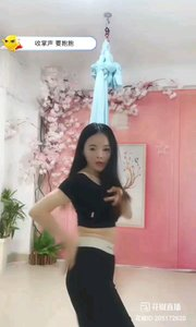 #精彩录屏赛  @空中舞 大芳子 系列舞蹈五