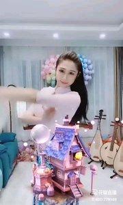#花椒好舞蹈 #侧脸打卡赛 #精彩录屏赛