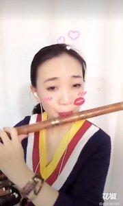 布列瑟农 笛子
