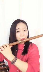 《上海滩》 笛子独奏