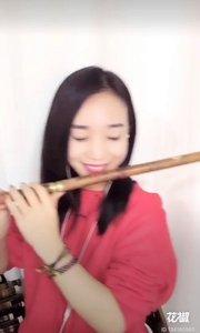 《梦里水乡》 笛子