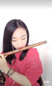 《晚秋》 笛子独奏