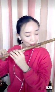 《女儿情》笛子独奏
