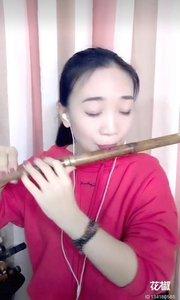 《梦里水乡》笛子独奏